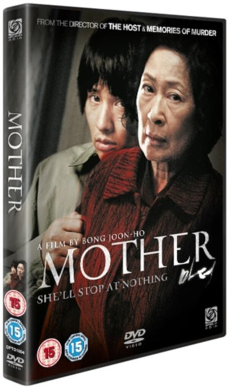Mother - 2009 - (DVD)